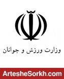 فرامرزیان: وزارت به سرخابی ها پرداخت ارزی نداشته است