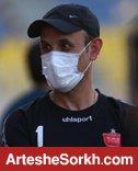 گل محمدی: در غیاب 8 بازیکن به مصاف نفت می رویم