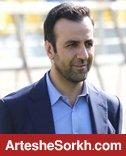 یلوه: امیدوارم با همکاری برانکو، خطری ما را تهدید نکند