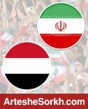 داور ژاپنی، دیدار ایران - یمن را سوت می زند