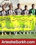 با حریف پرسپولیس در جام حذفی آشنا شوید+ عکس